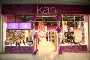 «Kari» - магазин обуви и аксессуаров