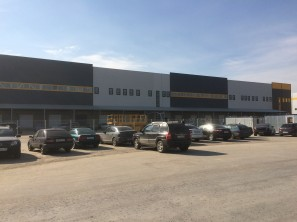 Многофункциональный центр оптовой торговли
