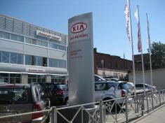 Автосалон KIA MOTORS